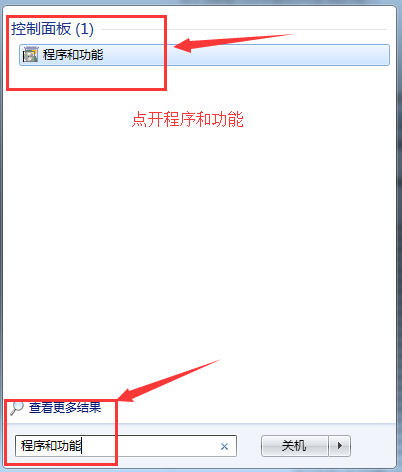 ie8 64位 win7浏览器下载